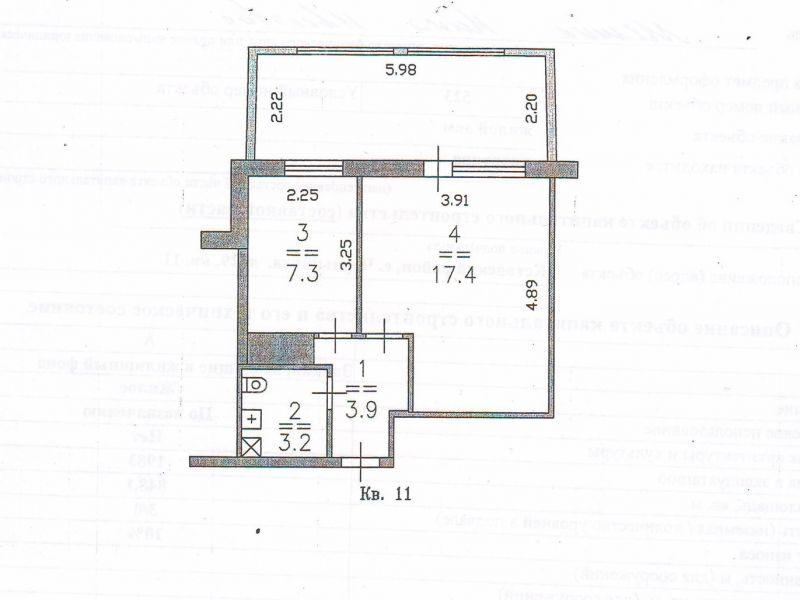 двухкомнатная квартира на  село Чернышиха